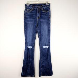 NWT $238 CARMAR | Tencel Skinny Bootleg Jeans